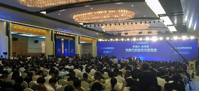 China-International-Fair-for-Investment-&-Trade